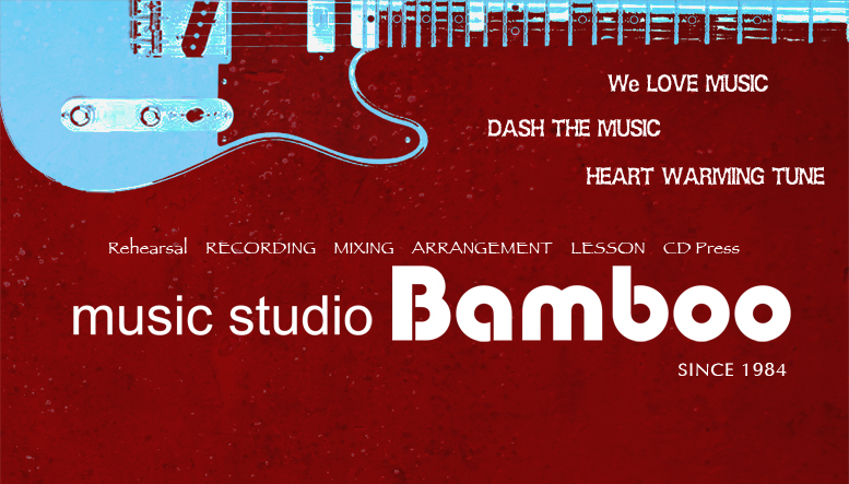 music studio Bamboo