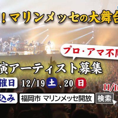 ライブ!!